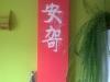 akrylát. na zdi